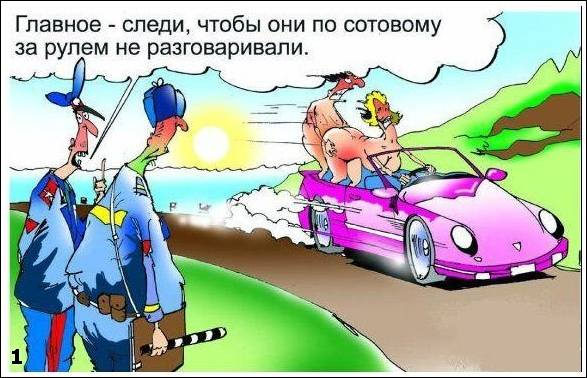 ДЛЯ ТЕХ КТО ХОЧЕТ ПОСМЕЯТСЯ. Karikaturi_2