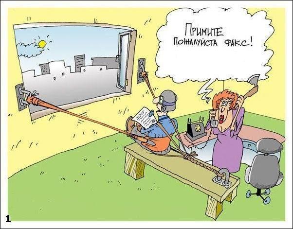 ДЛЯ ТЕХ КТО ХОЧЕТ ПОСМЕЯТСЯ. - Страница 2 Karikaturi_31