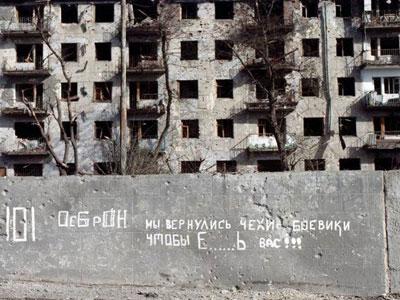 Чечня: Здешние (54 фото)