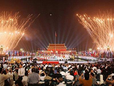 Подготовка к Олимпиаде 2008 в Китае (12 фото)