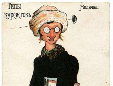 Типы российских студентов (18 фото)