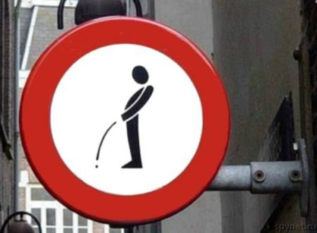 картинки дорожные знаки приколы: