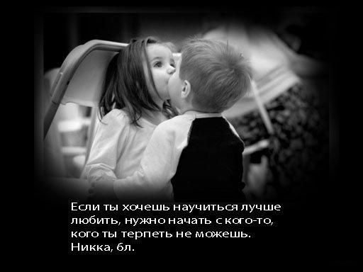 Что такое любовь устами детей