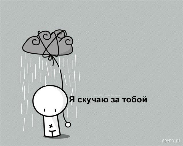 Клевые открытки (15 штук) / Картинки ...: spynet.ru/blog/pics/12303.html