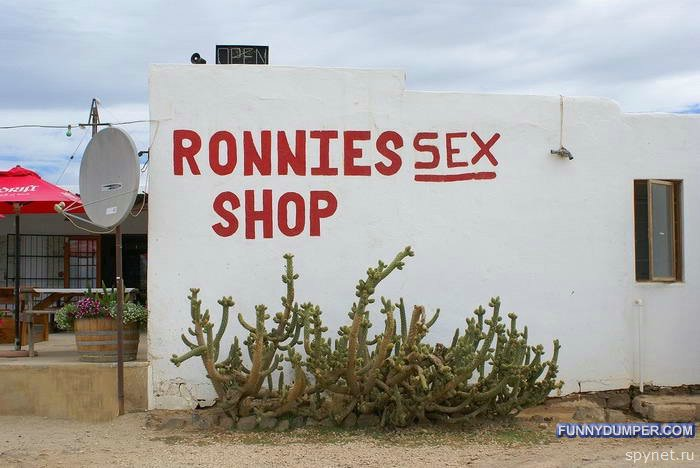 Mysextoys.ru - Круглосуточный секс шоп, интим магазин, секс игрушки.