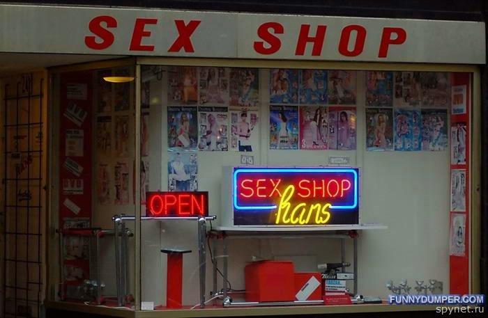 Кроме основных групп товаров, в классическом секс-шопе во Владивостоке могу