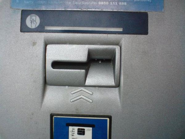 С виду вроде обычный банкомат (10 фото)