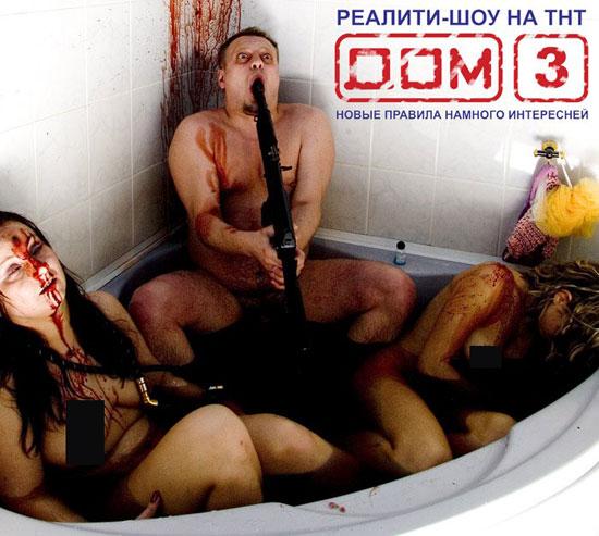 Шокирующие работы Ивана Ушакова (134 фото) 18+