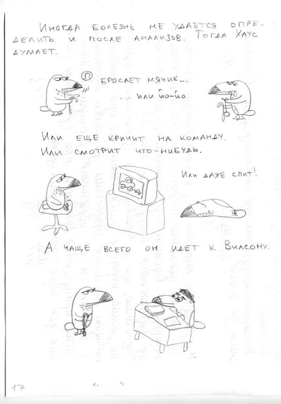 http://spynet.ru/images/2008/10/24/hauz_book/hauz_book_18.jpg