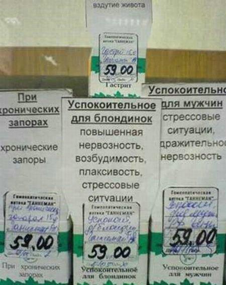 http://spynet.ru/images/2008/12/02/podborka/podborka_30.jpg