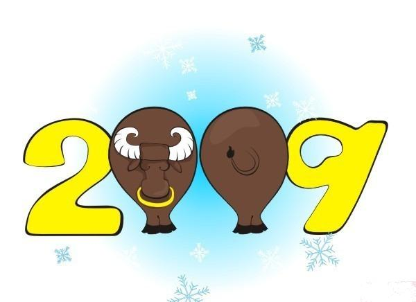 Новогодние поздравления (33 фото)