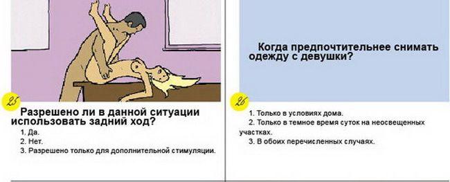 Почему кавказские девушки все чаще теряют целомудрие до свадьбы?