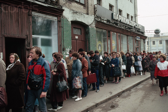 Картинки по запросу 90-е годы в москве