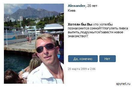Реальные объявления Вконтакте (102  штуки)