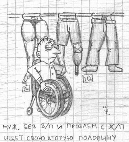 Прикольные рисунки карандашом (49 штук ...: spynet.ru/blog/pics/18658.html