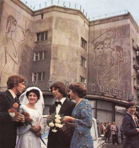 Urss 70 epoca dorada fotos + La celebración del 60 de aniversario de la Urss + Final  Sssr_35