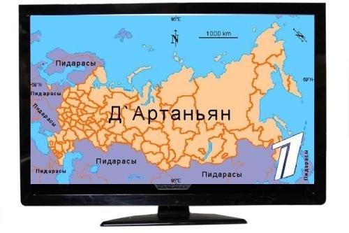 http://s.spynet.ru/images/2009/12/17/ofis/ofis_12.jpg