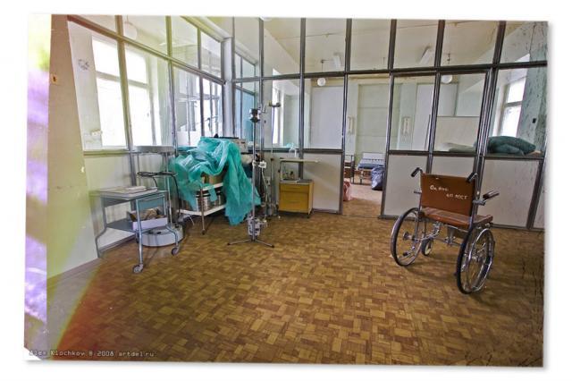 Г каменск городская больница 1
