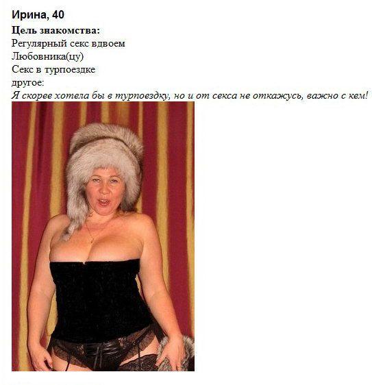 фотографии зрелых: