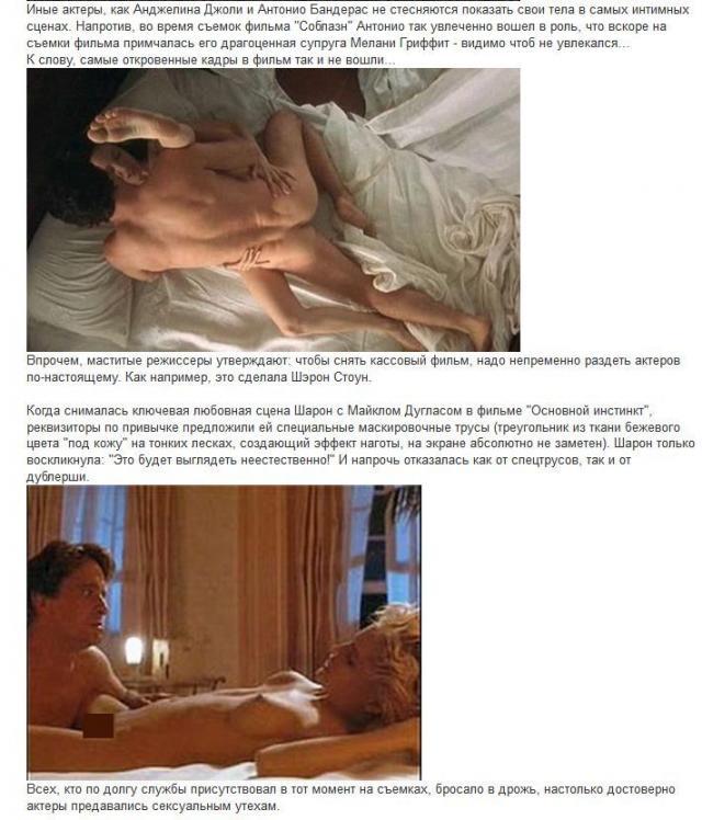 kak-snimayut-eroticheskie-postelnie-stseni