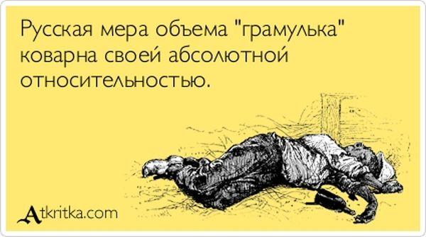 алкоголик это я алкоголик это ты проезд