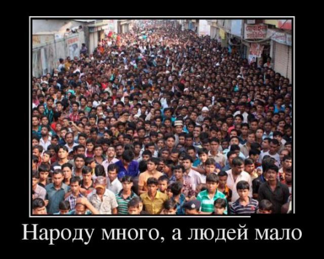 http://s.spynet.ru/tru/pics5/20121224/demotivatory_05.jpg