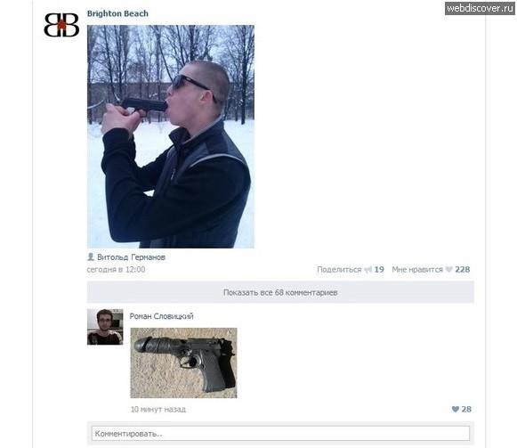 http://s.spynet.ru/tru/pics5/20130215/podborka_28.jpg
