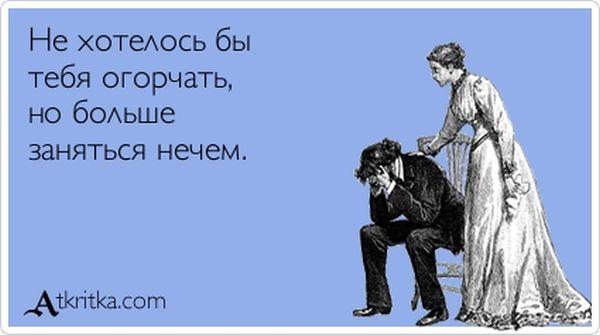 pod-yubkoy-u-foto