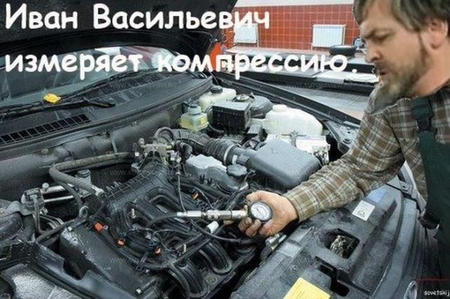 http://s.spynet.ru/tru/pics5/20130320/auto_prikol_23.jpg