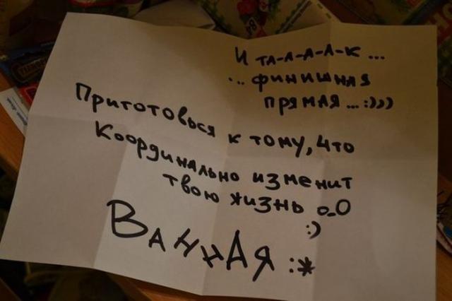 Как сделать девочки приятно - Medic-test.ru