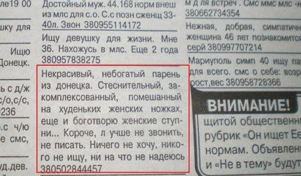 http://s.spynet.ru/tru/pics5/20130328/podborka_38.jpg