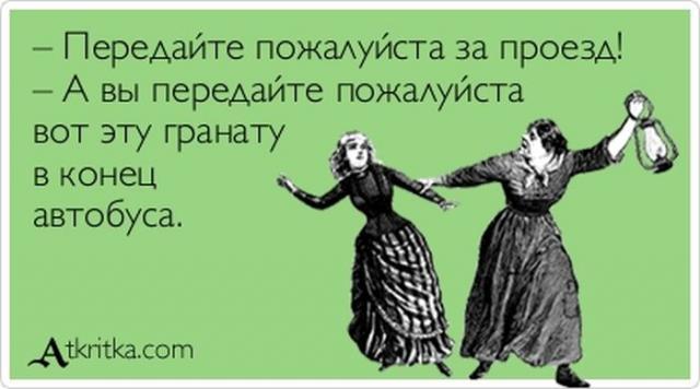 фото цитаты смешные