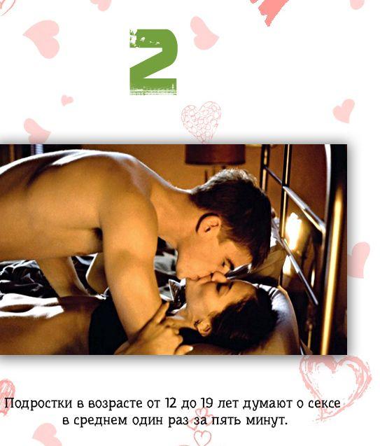 kak-armyane-zanimayutsya-seksom