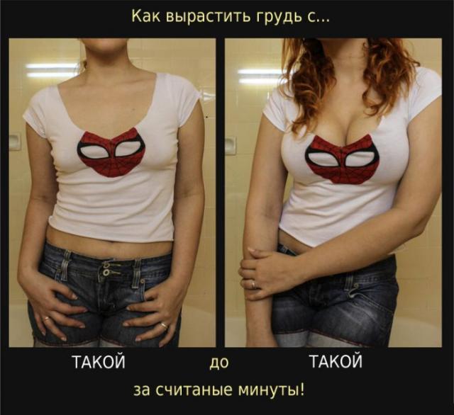 маленькая грудь 0 размера фото: