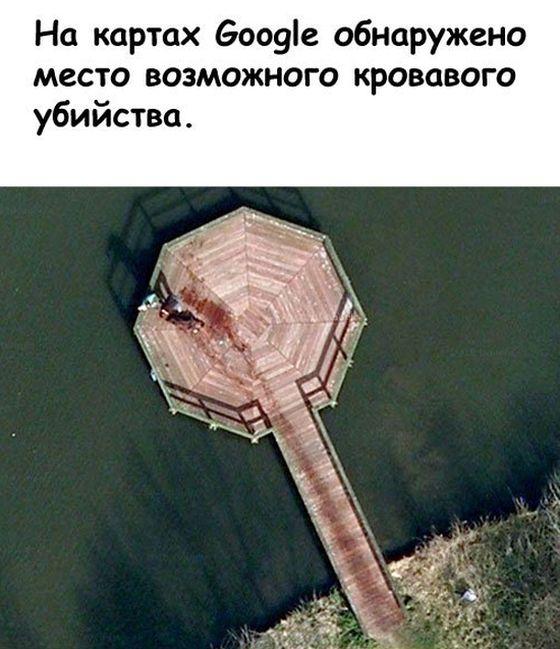 интересные снимки в гугл мапс
