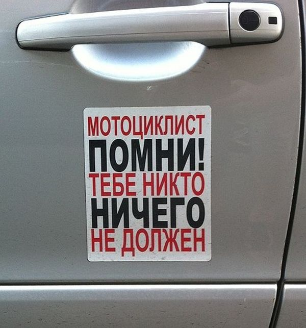 auto_prikol_02.jpg