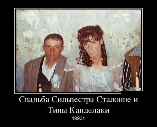 http://s.spynet.ru/tru/pics5/20130510/demotivatory_25.jpg