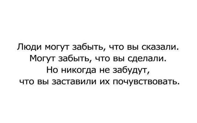 http://s.spynet.ru/tru/pics5/20130724/frazi_18.jpg