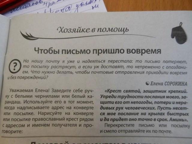 http://s.spynet.ru/tru/pics5/20130805/podborka_37.jpg