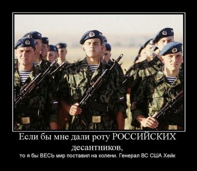 Армейские приколы и демотиваторы