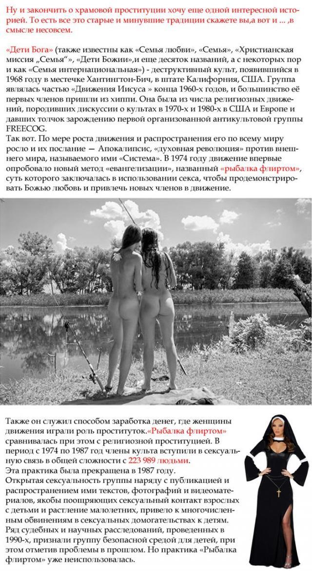 smotret-russkoe-porno-doma-onlayn