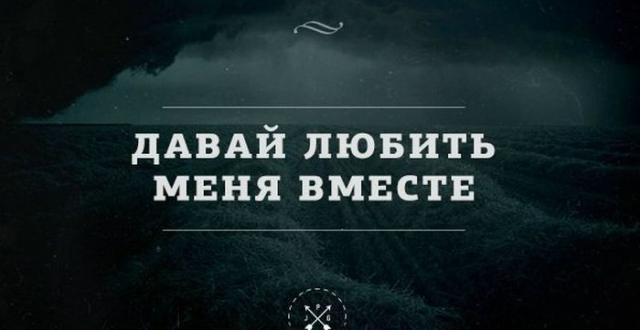 http://s.spynet.ru/tru/pics5/20131203/podborka_55.jpg