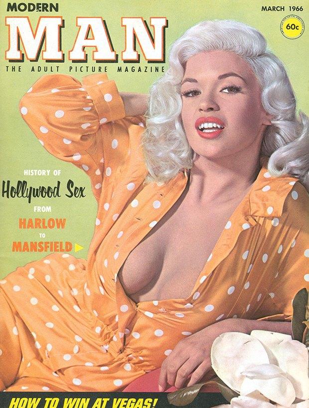 Ретро журналы порностарс фото 661-704
