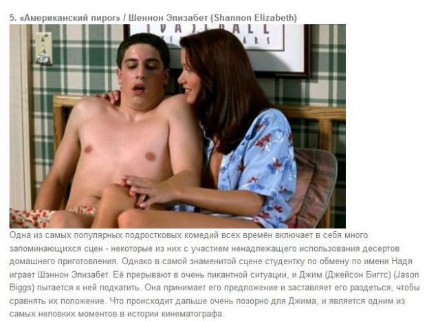 samie-eroticheskie-stseni-kinematografa