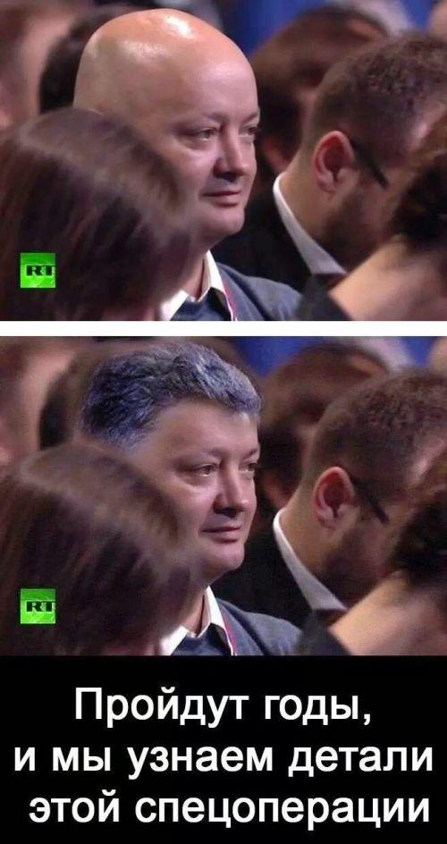 Суд арестовал организатора сепаратистских акций в Харькове - Цензор.НЕТ 1421
