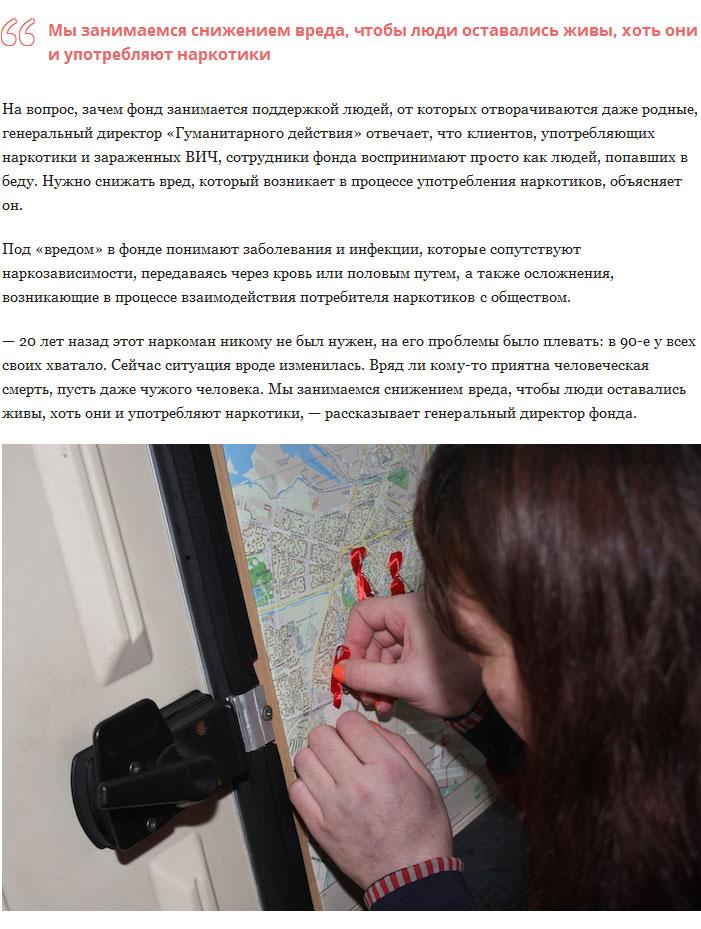 fond-pomoshi-prostitutkam