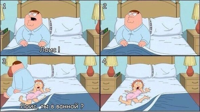 Комикс гриффины