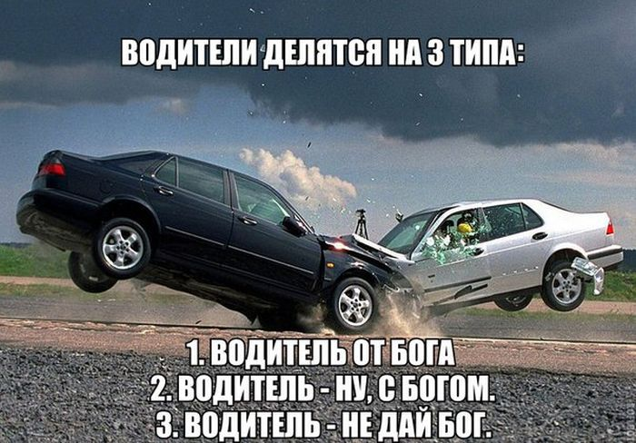 podborka_dnevnaya_52.jpg