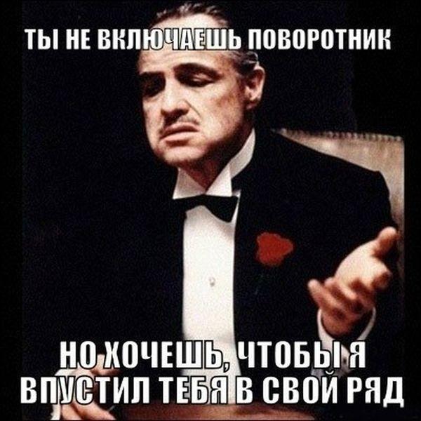 avto_prikoli_26.jpg