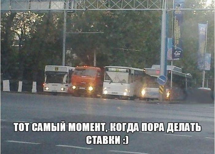 avto_prikoli_02.jpg